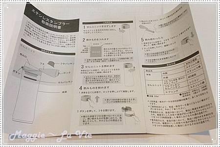 IMG_6031-1.JPG