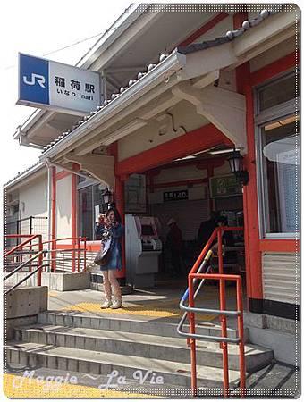 IMG_6965-1.JPG