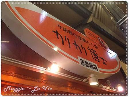 IMG_7026-1.JPG