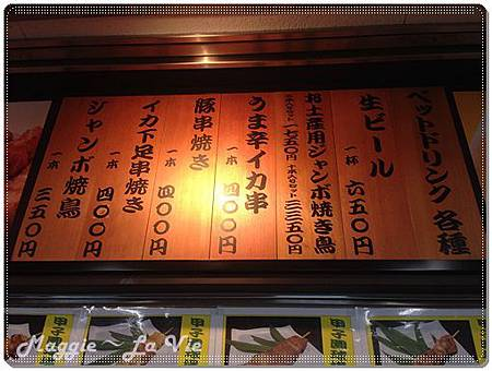 IMG_7096-1.JPG