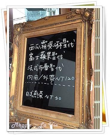 IMG_8106-1.JPG