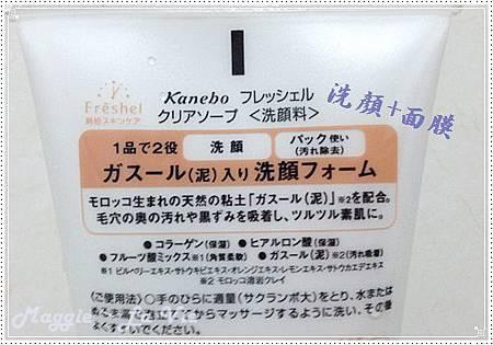 IMG_8709-1.JPG