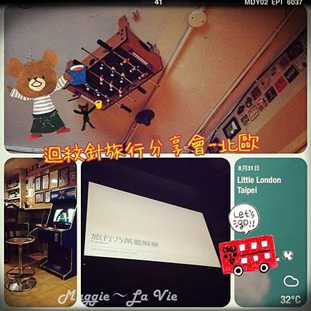 IMG_9467-1.JPG