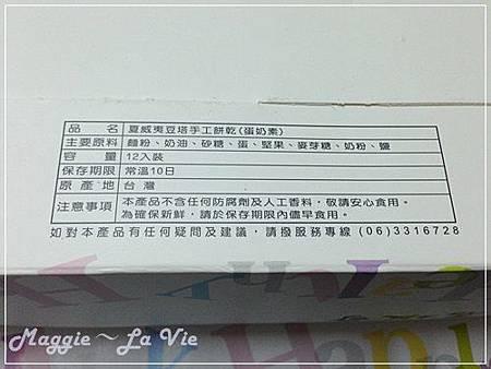 IMG_9500-1.JPG