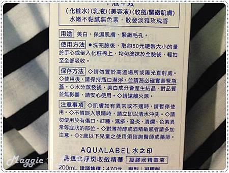 IMG_9579-1.JPG