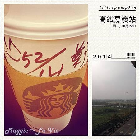 IMG_0664-1.JPG