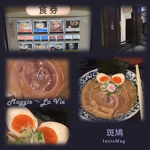IMG_4591-1.JPG