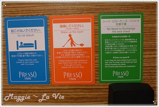 P1040578-1.JPG