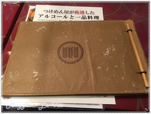 IMG_4205-1.JPG