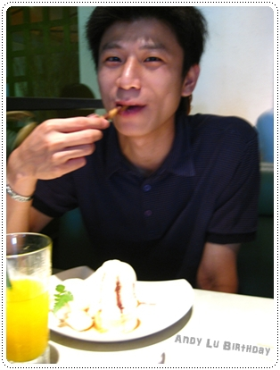 20090905-12.JPG