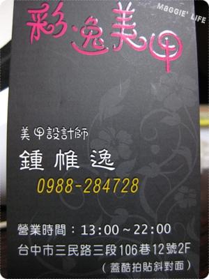 IMG_4218-1.JPG