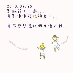發福-12週.JPG