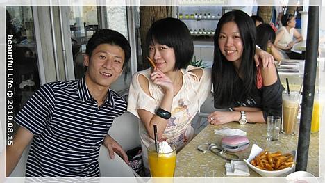 IMG_7301-1.JPG