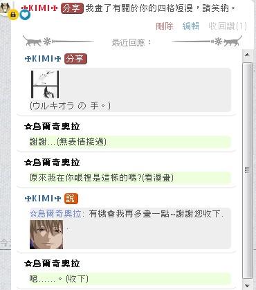 2011-09-11_171109.jpg