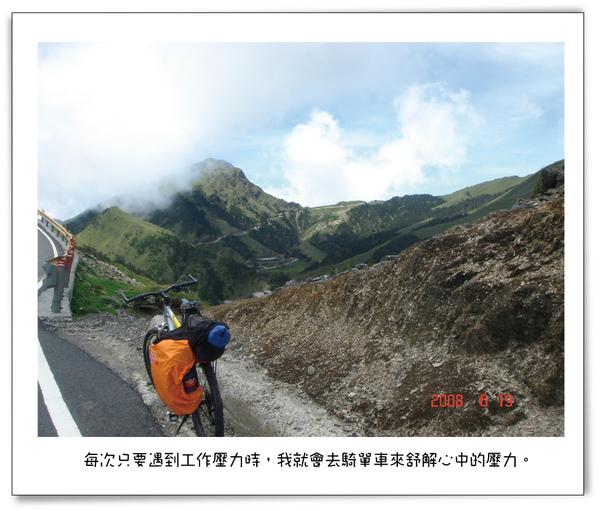 單車1.jpg