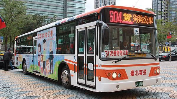 寵物巴士路線圖-BIBO小妞妞04.jpeg