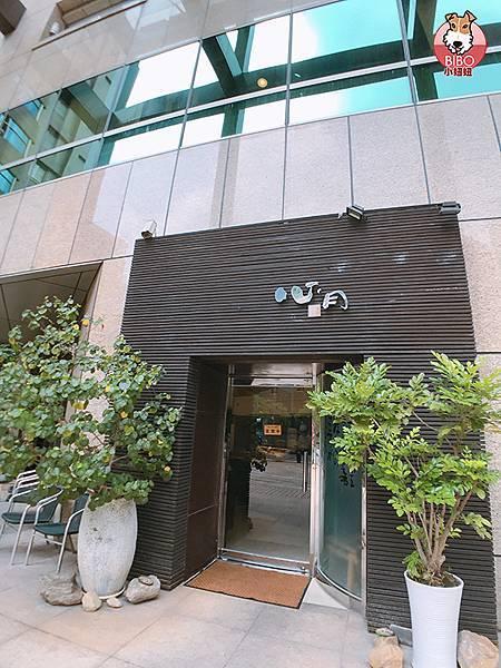 心月懷石料理03-BIBO小妞妞.JPG