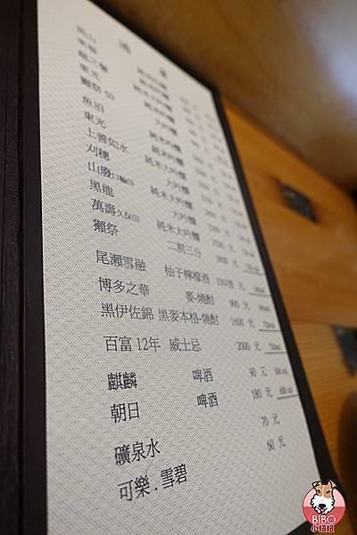 心月懷石料理25-BIBO小妞妞.JPG
