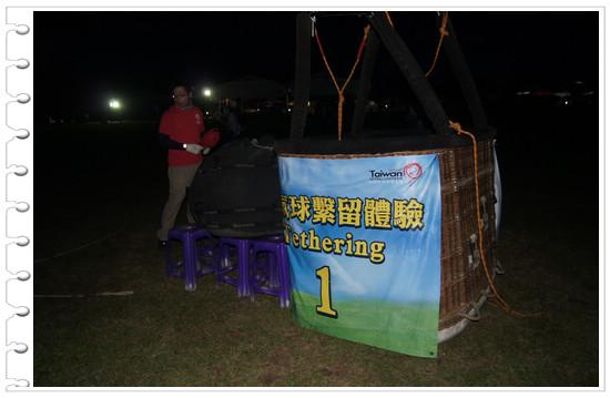 台東熱氣球嘉年華_10