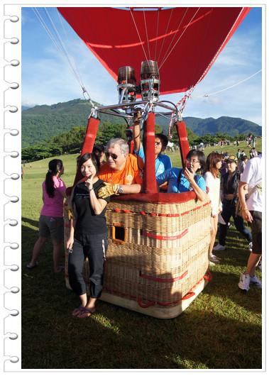 台東熱氣球嘉年華_21