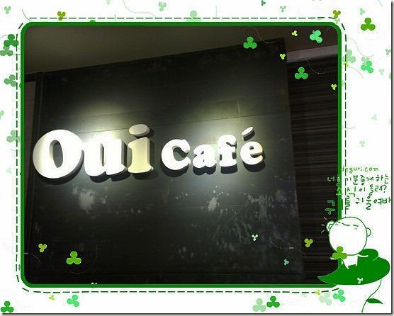 cafe_37