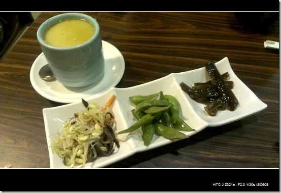 花山椒和風料理_06
