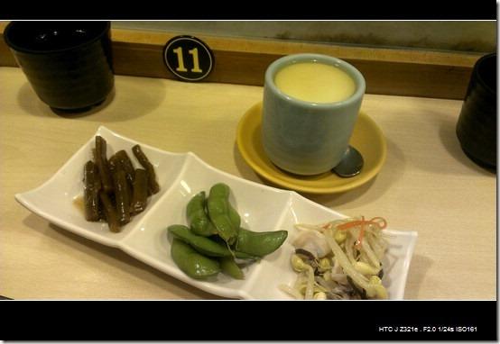 花山椒和風料理_20
