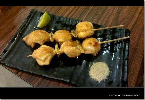 花山椒和風料理_11