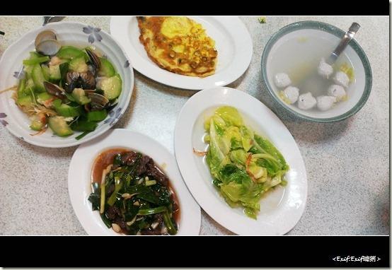 阿昆家常菜_08