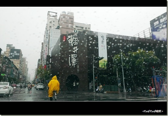 輕井澤鍋物_01