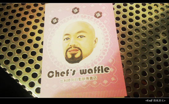 Chef's Waffle_06.jpg