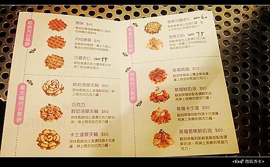 Chef's Waffle_07.jpg