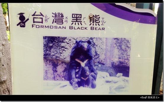 高雄壽山動物園_32