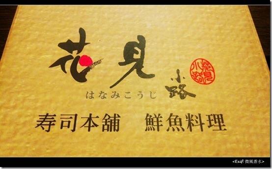 花見小路_05