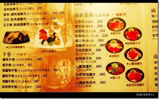 花見小路_08