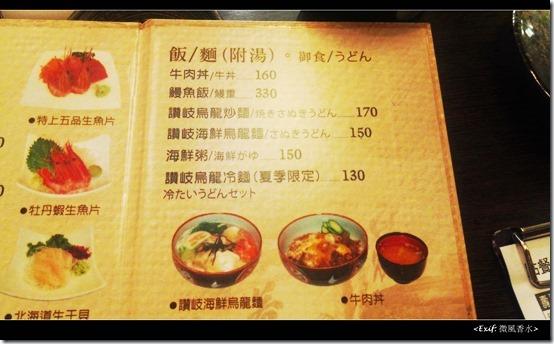花見小路_09