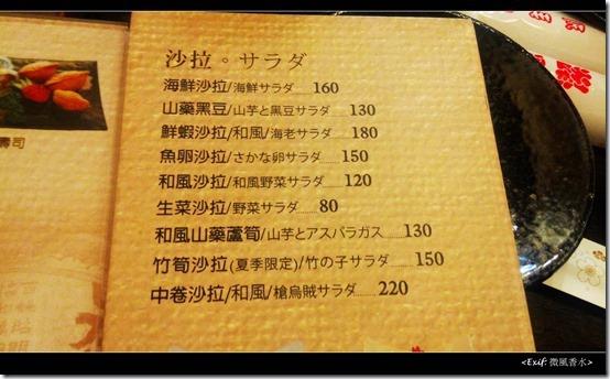 花見小路_11