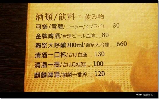 花見小路_13