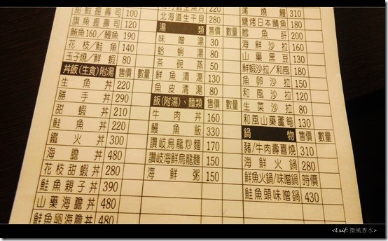 花見小路_03