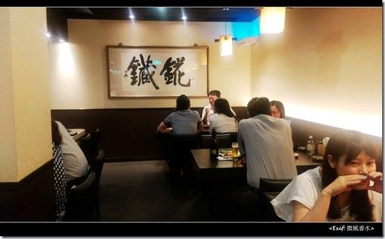 錵鑶日本料理HANA三店_32