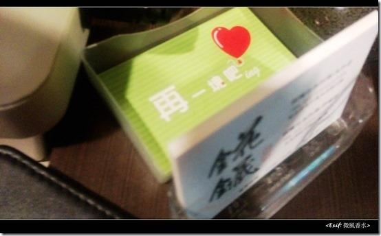 錵鑶日本料理HANA三店_31