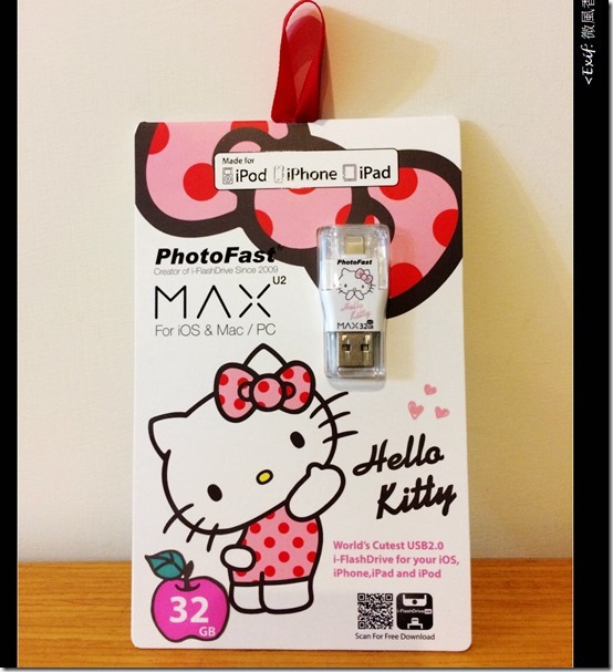 PhotoFast_Hello Kitty_09