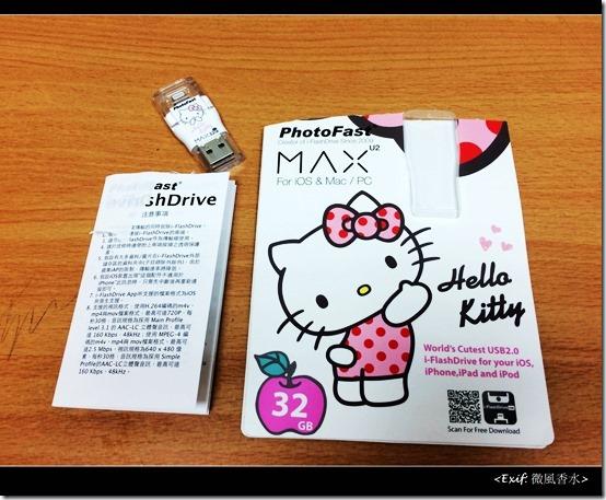 PhotoFast_Hello Kitty_01