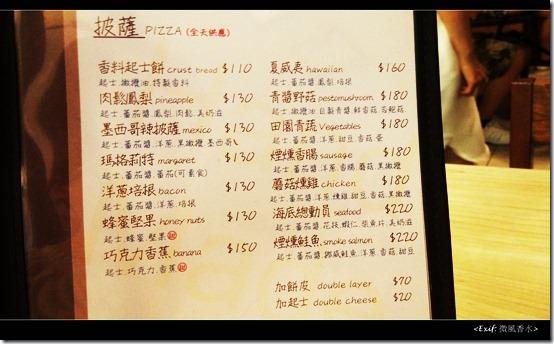五餅二魚_04