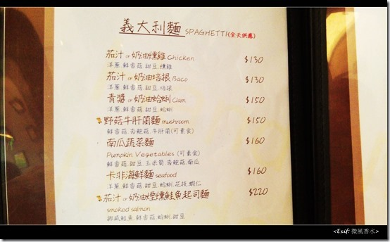 五餅二魚_05