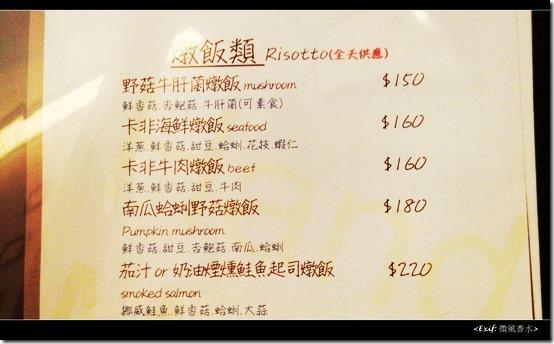 五餅二魚_06