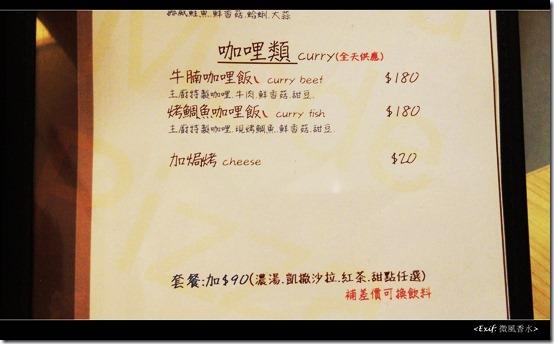 五餅二魚_07