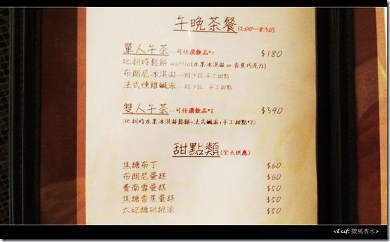 五餅二魚_08