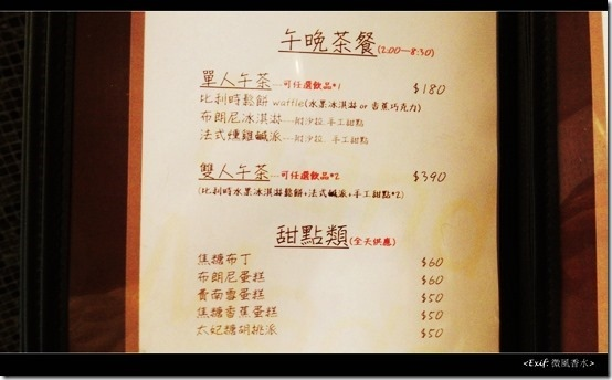 五餅二魚_09