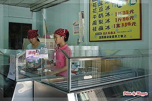 宜蘭美食~文昌路炸醬麵。黑店冰品。無緣的順順鵝肉